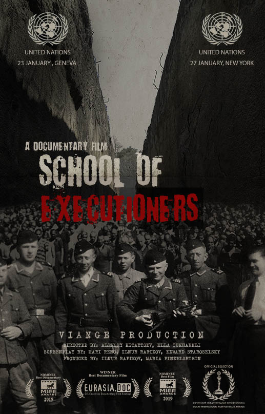 School of Executioners