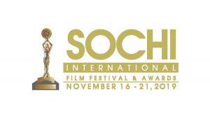 Сочинский Международный Кинофестиваль и Кинопремии