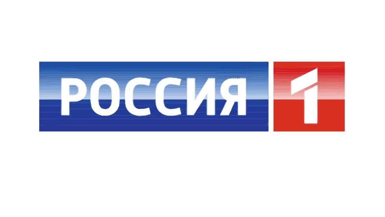 ВГТРК
