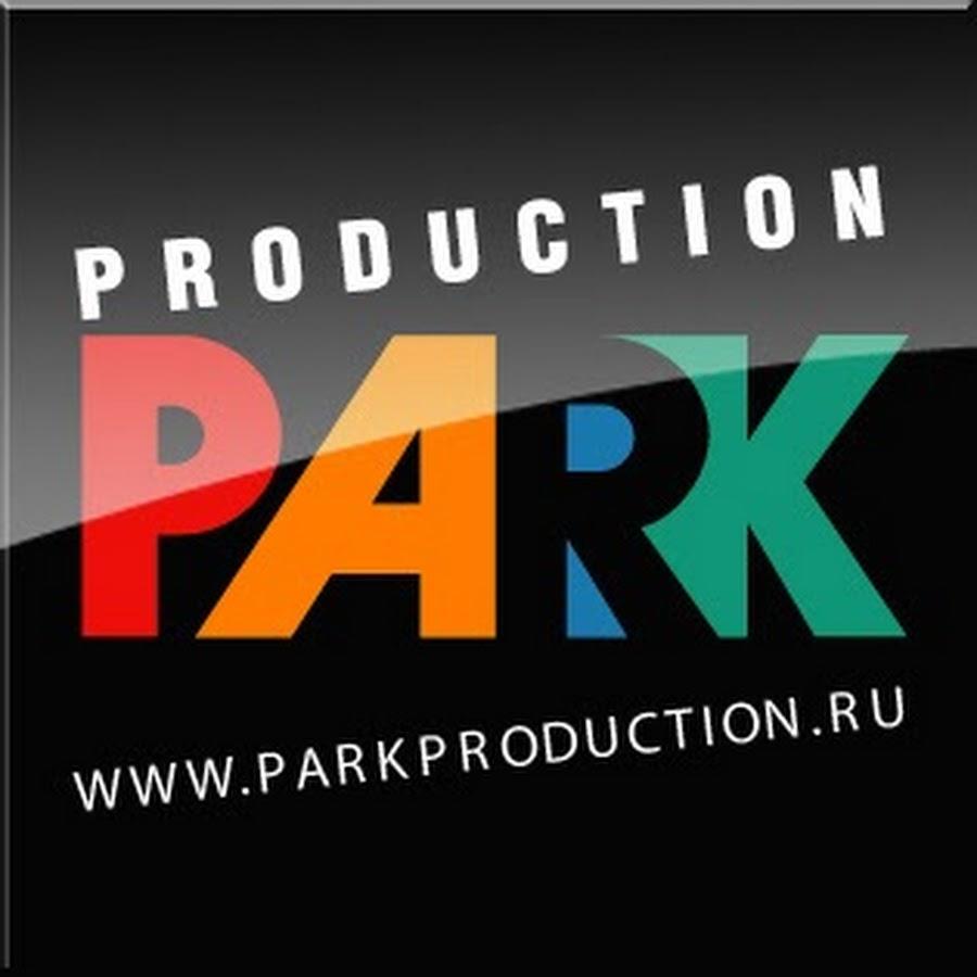 Парк Продакшн